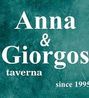 Άννα & Γιώργος Ταβέρνα