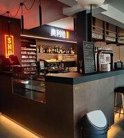 Shu Asian Bar