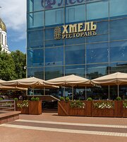 Ресторан Хмель
