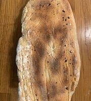 Boulangerie Marie Blachere