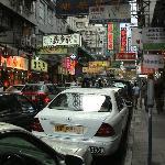 Kowloon street scene