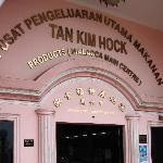 Tan Kim Hock Products Centre