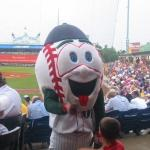 Lexington Legends game, June 11,2005.