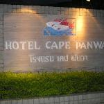 Cape Panwa entrance sign