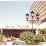 Athos Palace Hotel Photo
