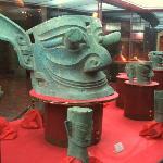 Guanghan Sanxingdui Museum