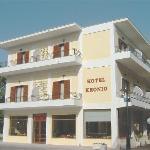 Foto Hotel Kronio