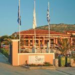 9 Muses Hotel Skala