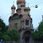 Rusa Church