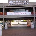 The Chinese Cultural Centre in Chinatown