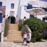 Athina Studios, Plaka, Naxos Island