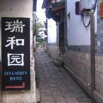 Zen Garden Alleyway