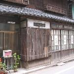 Typical building in Shitamachi neighborhood
