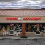 Darvish Restaurantの写真