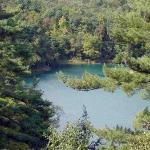 Parque Gatineau