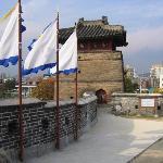 Suwon Fortress