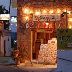 Tavern Zorbas