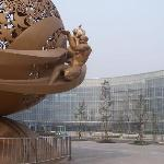 Chongqing International Convention & Exhibition Center