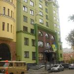 Chichikov hotel front entrance