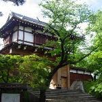 Senshu Park in Akita CIty