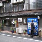 Exterior of Matsubaya Ryokan