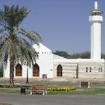 Mosque at Hili Archeological Gardens, Al Ain, UAE