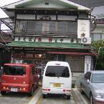 The outside of the Kirinoyal Ryokan