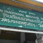Wat Pho Thai Traditional Massage School