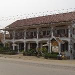 사나케오 호텔