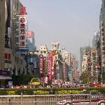 Nanjing rd