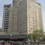 Foto de Taishan Mingren Hotel