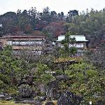 Kannawaen's main buildings at hillcrest