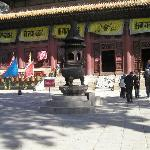 Temple of Universal Happiness (Pule si) Photo