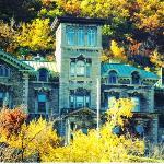 Ravenscrag Mansion Foto