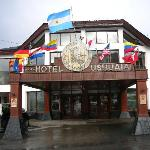 Hotel Ushuaia Foto