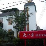 This is the tea house up the hill near Tien Lai