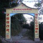 The entrance to the buddahist temple - it's still a short walk on a rock path to the temple