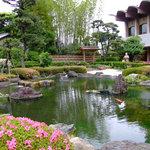 Hotel New Otani Garden