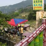 Tea house in Maokong Mountains, Taipei County