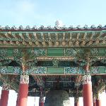 Foto de Korean Bell of Friendship