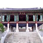 Bongeunsa Buddist Temple nearby