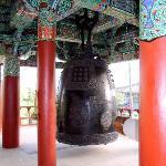 Giant Korean Bell