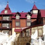 Legend of Baikal