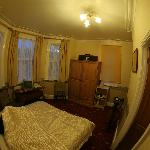 My en suite room