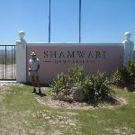 Shamwari gate