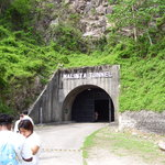 Malinta Tunnel entrance