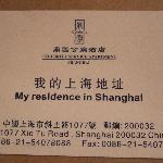Chinese Name & Address