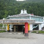 Фотография Wolong Hotel