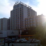 Grand Hotel Pristina