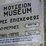 Opening Hours, Archeological Museum, Naxos